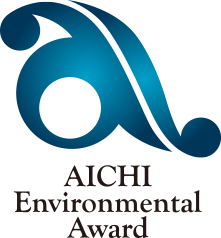 AICHI Environmental Award